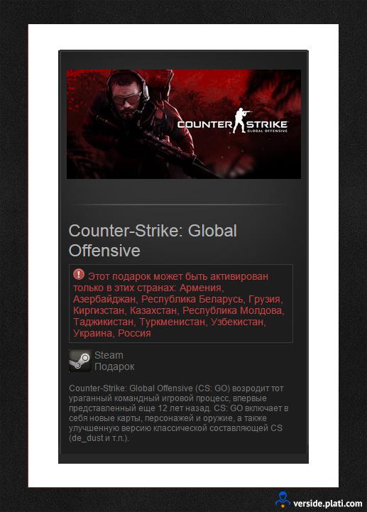 Counter strike global offensive купить лицензию включить звук в кс го