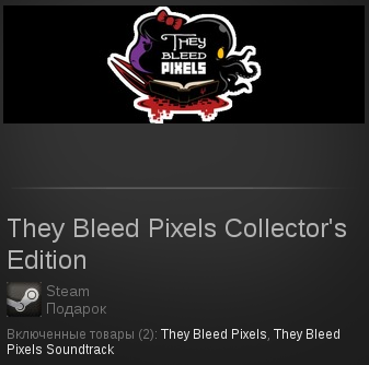 They Bleed Pixels Collector´s Edition | SteamGift ROW