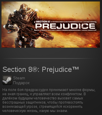 Section 8®: Prejudice™ | SteamGift RegionFree