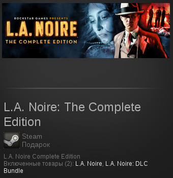 L.A. Noire: The Complete Edition | SteamGift RegionFree