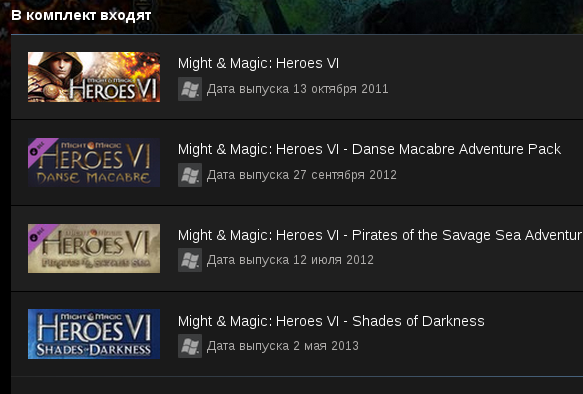 Might and Magic Heroes VI: Complete Edition | SteamGift