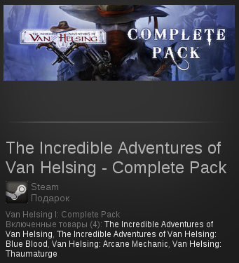 The Incredible Adventures of Van Helsing Complete Pack