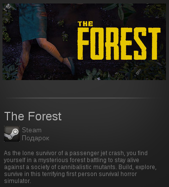 The Forest | SteamGift RegionFree