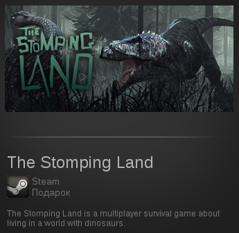 The Stomping Land | SteamGift RegionFree