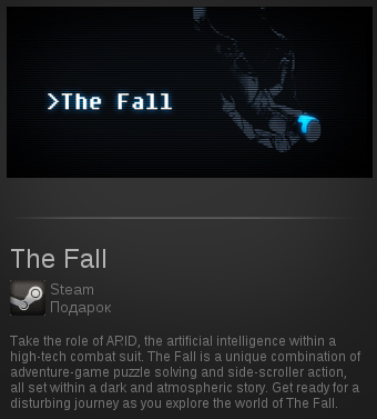 The Fall | SteamGift RegionFree