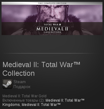 Medieval II: Total War Collection | SteamGift RegionFre