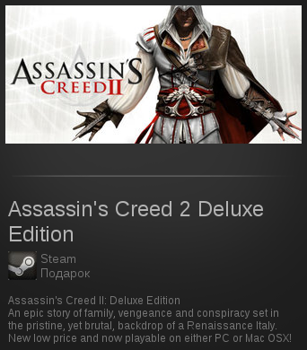Assassin´s Creed 2 Deluxe Edition | SteamGift RegFree