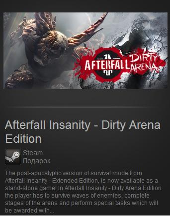 Afterfall Insanity - Dirty Arena Edition (Region Free)