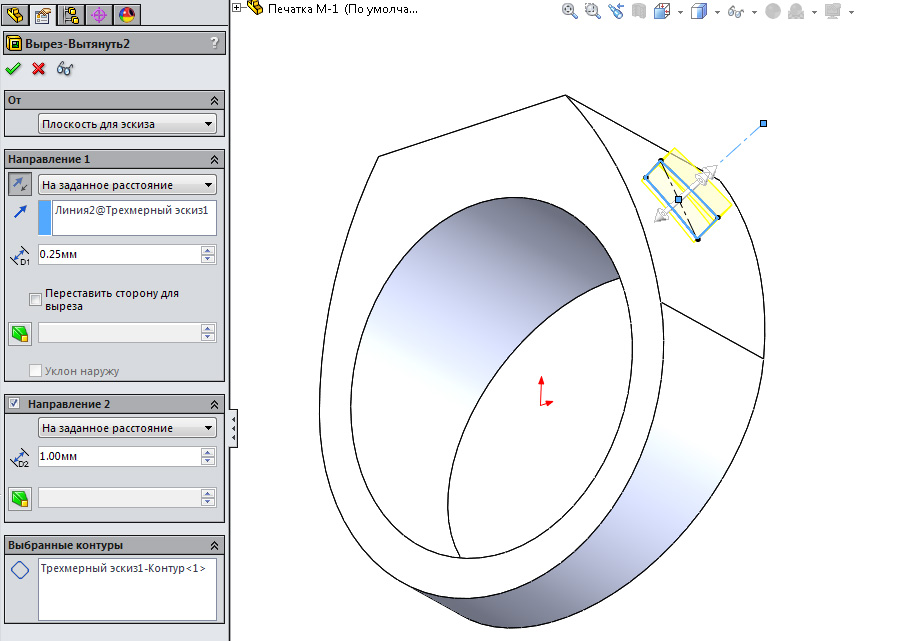 Lesson №69. Jewelry in SolidWorks. Signet