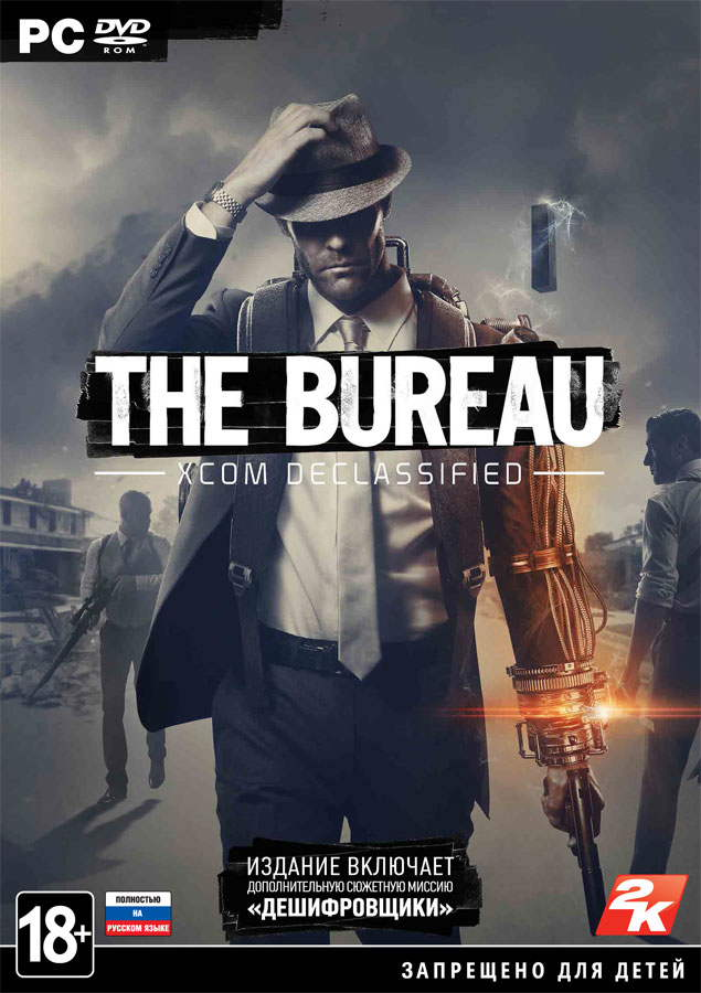 Buy the bureau xcom declassified gift and download - The bureau xcom declassified download ...