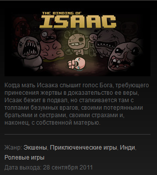 The Binding of Isaac (Steam gift Region FREE)