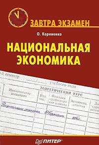 download Цифровая обработка
