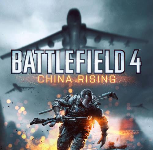 Battlefield 4: China Rising [ORIGIN] + подарок