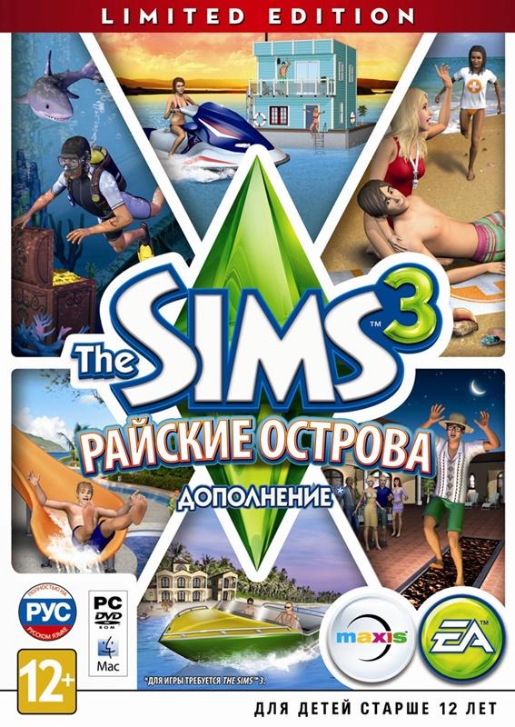 The Sims 3 Райские острова [ORIGIN]