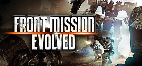 Ключ Front Mission Evolved [Steam Key ROW]