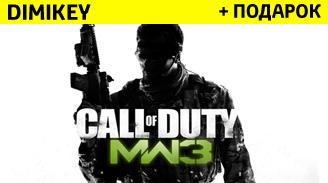 Call of Duty: Modern Warfare 3 [STEAM] ОПЛАТА КАРТОЙ