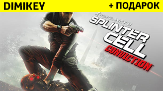 Splinter Cell Conviction [UPLAY] + скидка