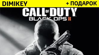 Call of Duty: Black Ops 2 + бонус [STEAM] ОПЛАТА КАРТОЙ