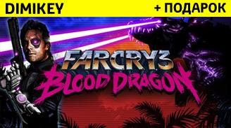 FARCRY 3: Blood Dragon [UPLAY] + скидка