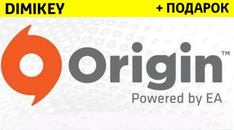 Origin Random (FIFA 20, BF V и др. ТОП) [ORIGIN]