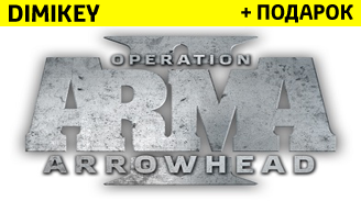 Купить Arma 2: Operation Arrowhead +подарок+бонус [STEAM] Steam аккаунт с ПОЧТОЙ + БОНУСЫ от продавца Dimikeys