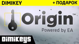 Случайный ключ Origin + БОНУС + ПОДАРОК + СКИДКА 15%