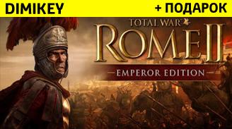 Total War: ROME 2   Emperor Ed [STEAM] ОПЛАТА КАРТОЙ