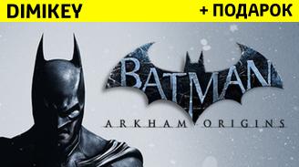 Batman: Arkham Origins + бонус [STEAM] ОПЛАТА КАРТОЙ