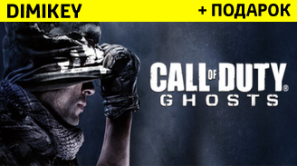 Call of Duty: Ghosts + подарок + бонус [STEAM]