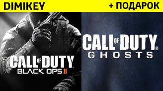 Купить Call of Duty: Ghosts+ CoD: BO2 + подарок +бонус [STEAM]