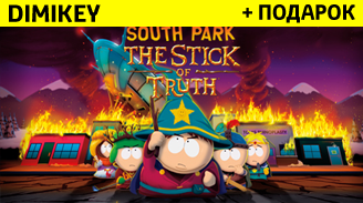 South Park The Stick of Truth + скидка [STEAM]