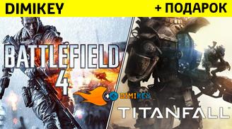 Titanfall + Battlefield 4 [ORIGIN] + подарок + скидка