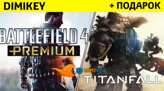 Фотография titanfall + battlefield 4 premium [origin] + подарок
