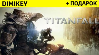 Titanfall с ответом на секретный вопрос