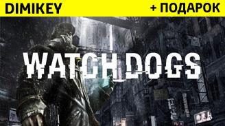 Watch Dogs [UPLAY] + скидка