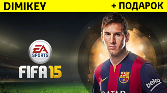 FIFA 15 + ответ секр. вопрос [ORIGIN] + бонус + подарок