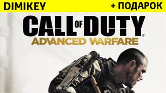 Call of Duty: Advanced Warfare + подарок +бонус [STEAM]