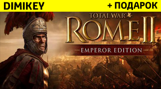 Total War: ROME 2 - Emperor Edition + подарок [STEAM]