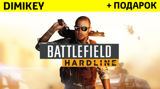 battlefield hardline [origin]  + bonus 15 rur