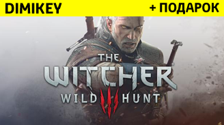 The Witcher 3 Wild Hunt [Origin] + подарок