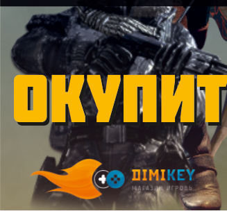 STEAM KEY (GAMES FROM 249 rubles. In STEAM)