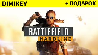 Battlefield Hardline [ORIGIN] + подарок   ОПЛАТА КАРТОЙ