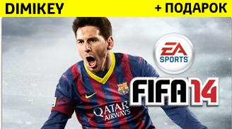 FIFA 14 [ORIGIN] + подарок + скидка