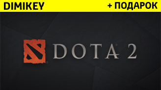 dota 2 ot 100 do 200 igrovyh chasov + podarok [steam] 39 rur