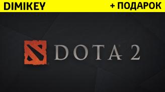 DOTA 2 с часами от 2000 до 30000 + скидка [STEAM]