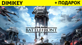 Фотография star wars battlefront [origin] + подарок