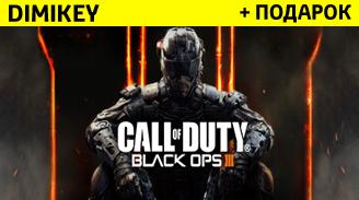 Call of Duty: Black Ops 3 [STEAM] ОПЛАТА КАРТОЙ