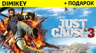 Купить Just Cause 3 + подарок + бонус + скидка [STEAM]