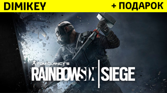 Купить Rainbow Six: Siege [UPLAY] + подарок + скидка