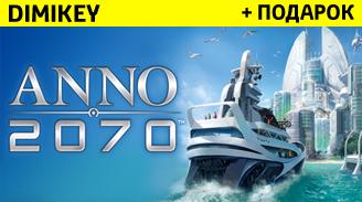 Anno 2070 [UPLAY] + скидка